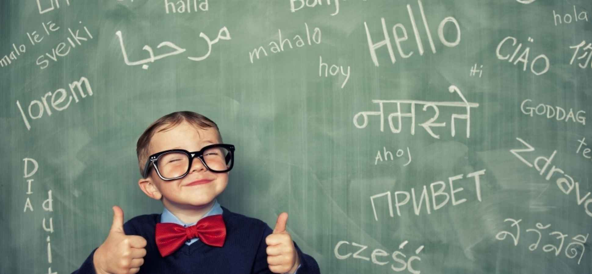6 Hacks for Learning Almost Anything