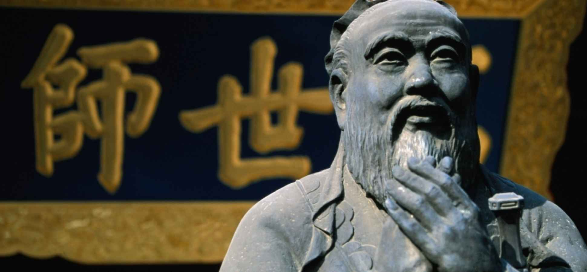 3 Success Tips From Confucius