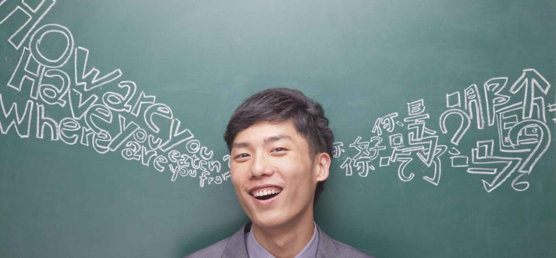 Why You Should Hire Bilinguals Even If You Don't Need Their Language Skills