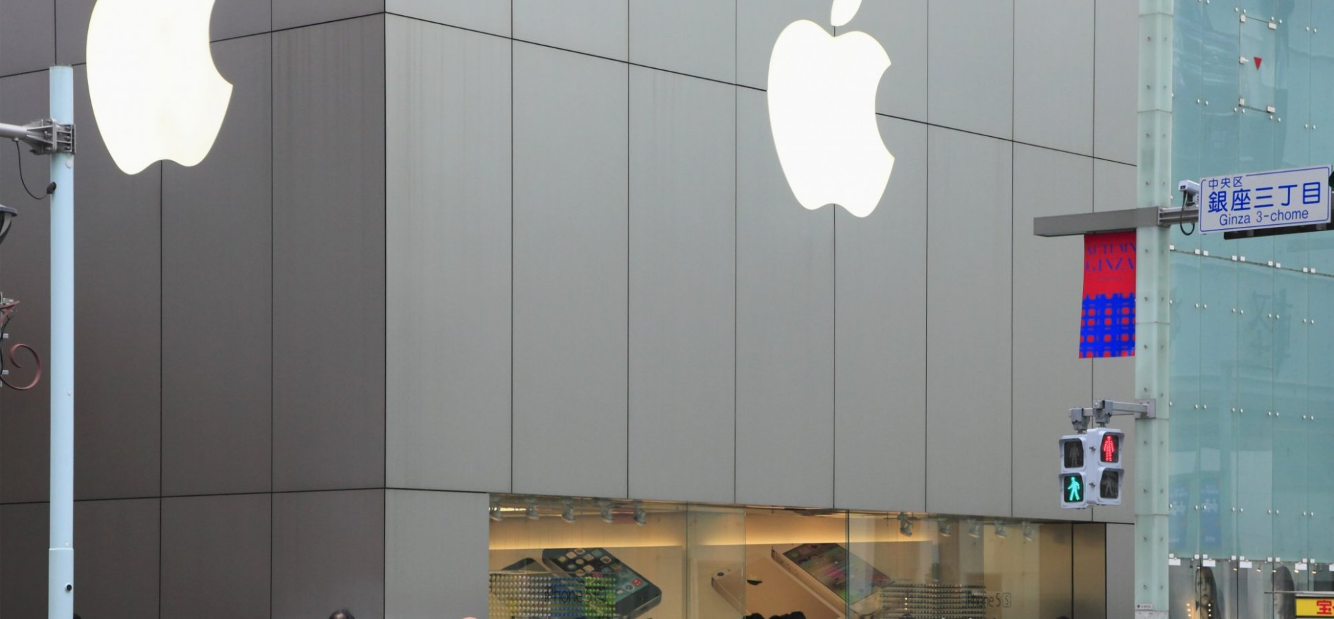 Apple Just Hit $1 Trillion. How The Company Got There.
