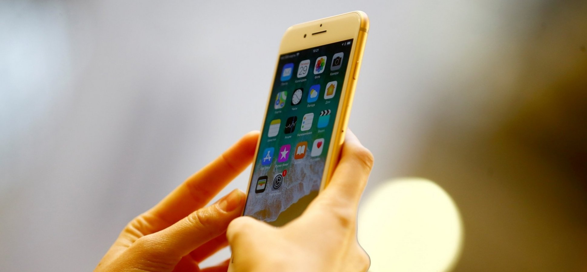 There Is Virtually Zero Chance You're At Risk From the Newest iPhone 'Flaw' Everyone Is Talking About