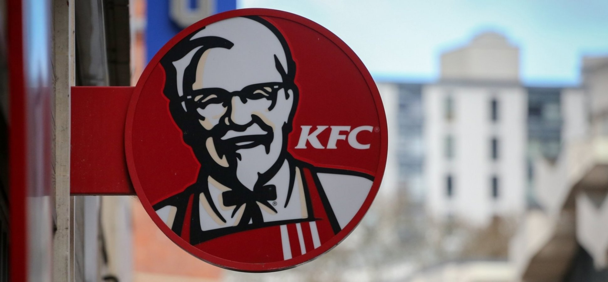 KFC Just Used Technology to Completely Change Everything You've Ever Thought About It. It's Really Very Clever