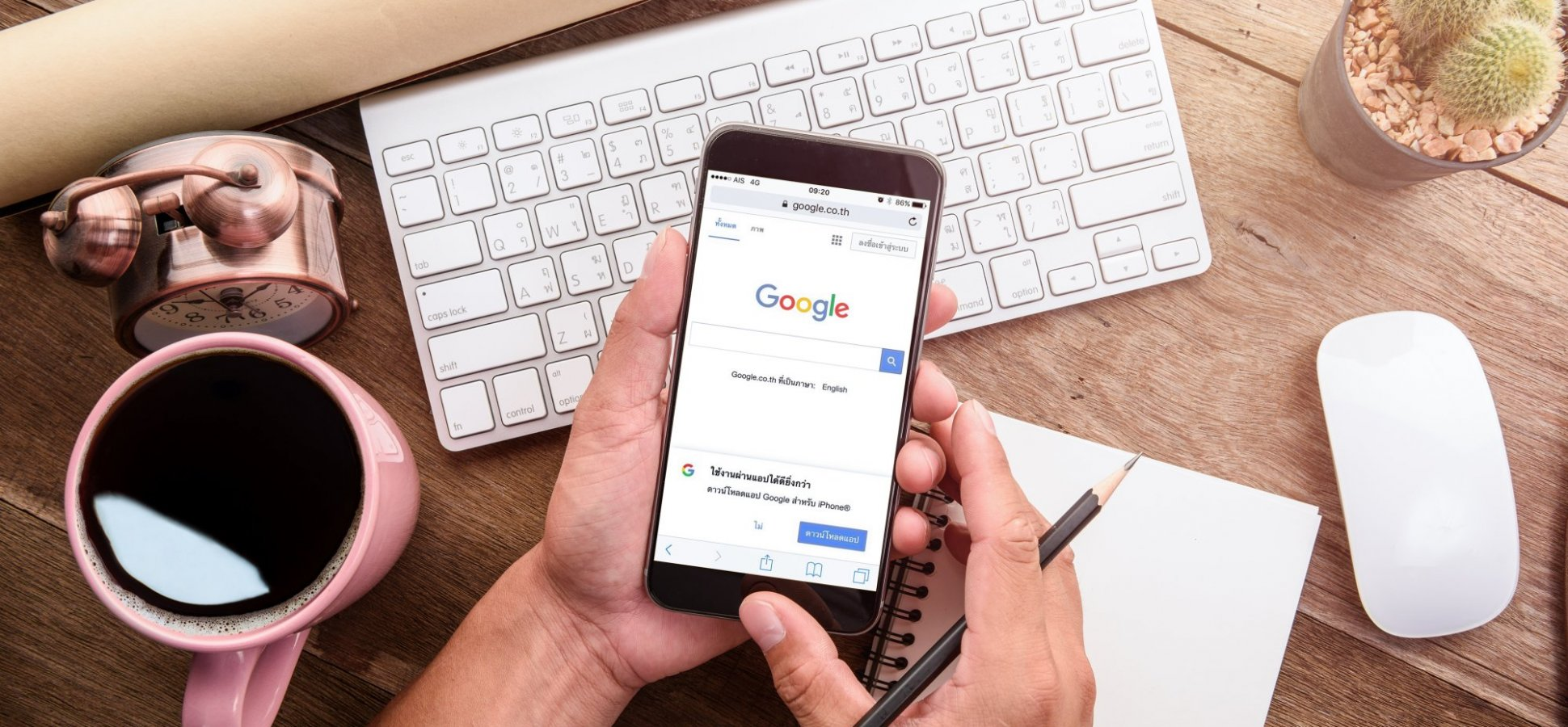 Google Adds Support for Close Variants of Keywords that Have the Same Meaning
