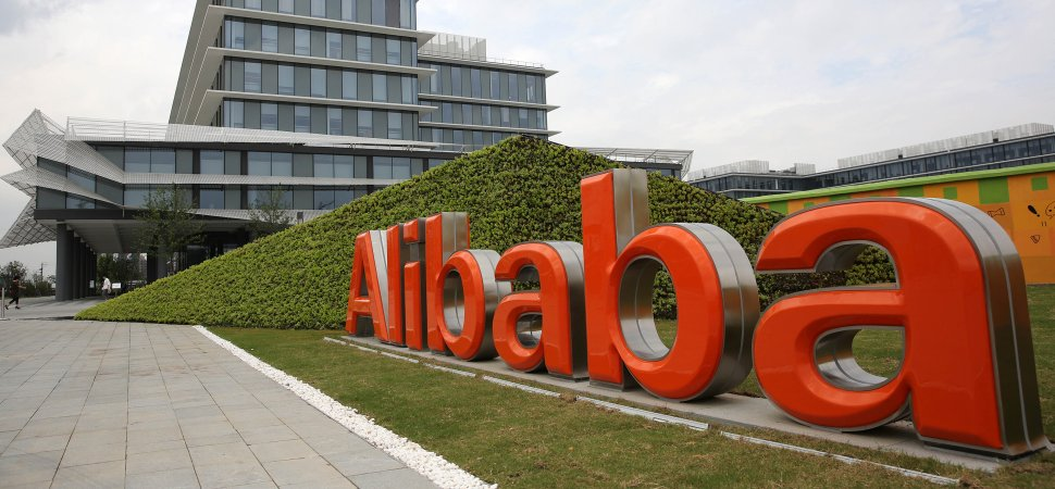 How alibaba went from a band of thieves to a huge e commerce company as alibaba hurtles towards its history in the making ipo its time to peel back the curtain and take a look at how the e commerce company got its name stopboris Image collections