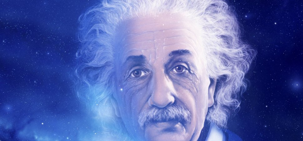 10 Einstein Quotes to Fire Up Your Creativity | Inc.com |Einstein Work Quote