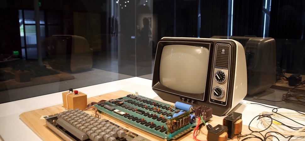 Винаходи, що змінили світ: Комп'ютер
