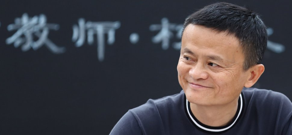 Hidden In The 4th Paragraph Of Jack Ma S Resignation Letter Is A