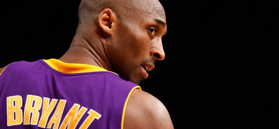 How To Become The Best 3 Things That Made Kobe Bryant One