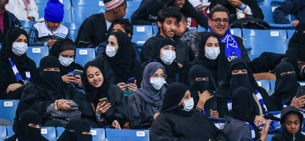 Progress For Women in Saudi Arabia Allows Them To Enter A
