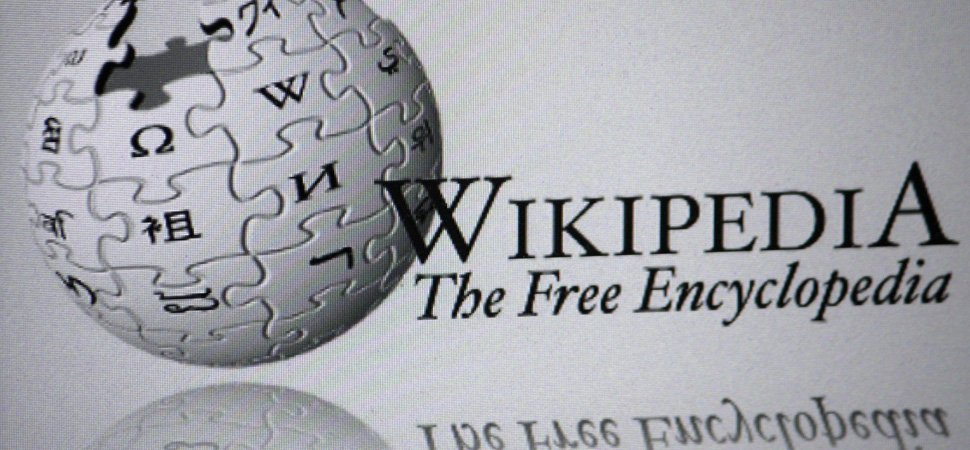 8 things you need to know about your companys wikipedia page inc malvernweather Choice Image